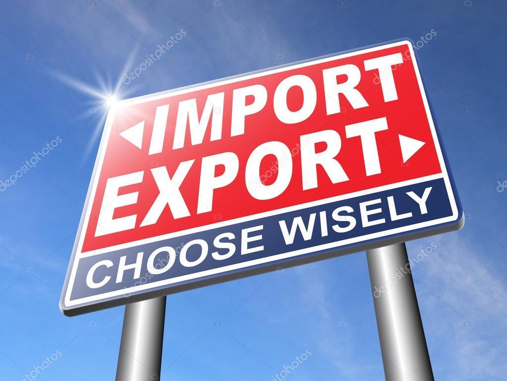 Импорт и экспорт в июле 2018